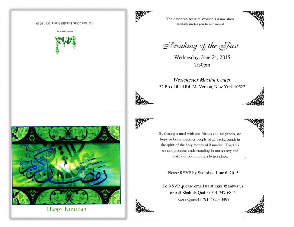 ramadan invitation2015-page-001