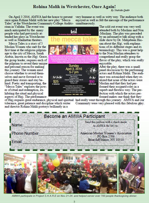AMWA Newsletter 2016-17-P3