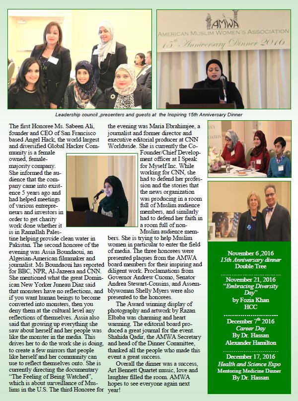 AMWA Newsletter 2016-17-P5