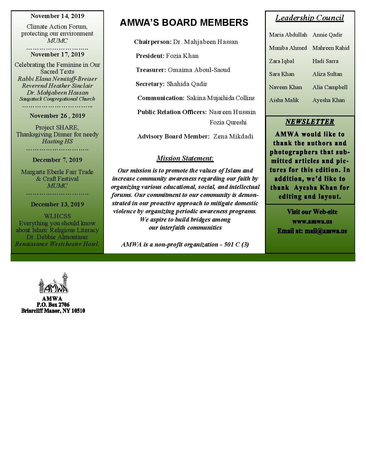 AMWA's Newsletter 2020