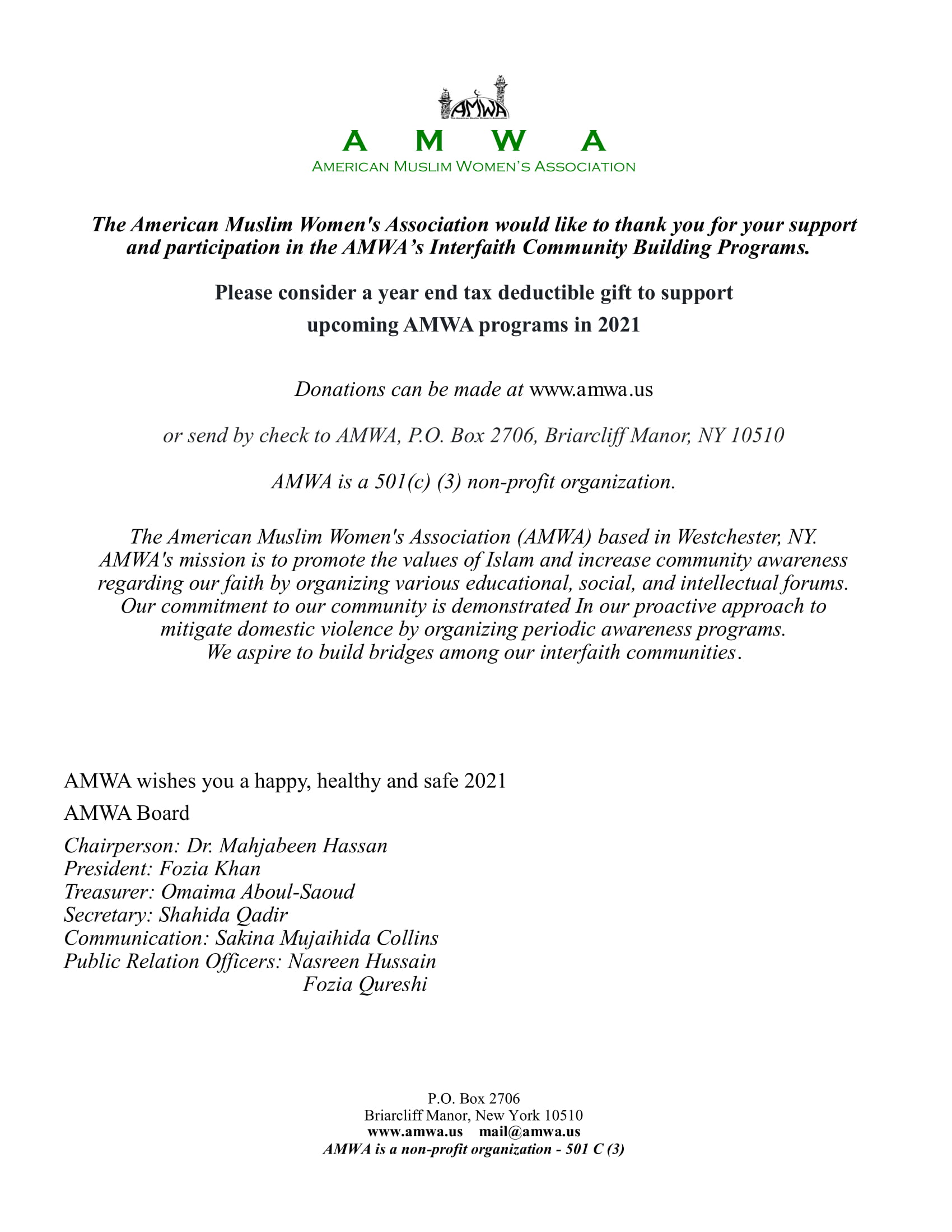 AMWA's End of year donation letter